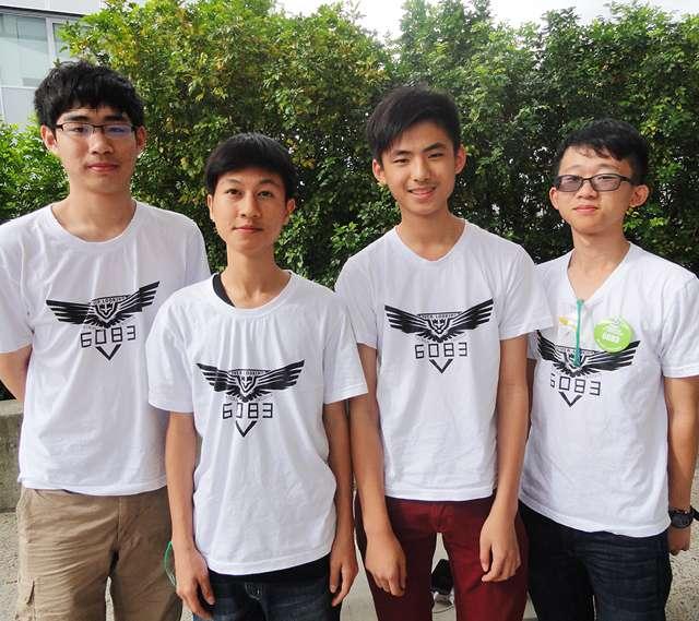 In Text Taiwan Team