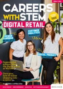 careers with stem digital retail 2020